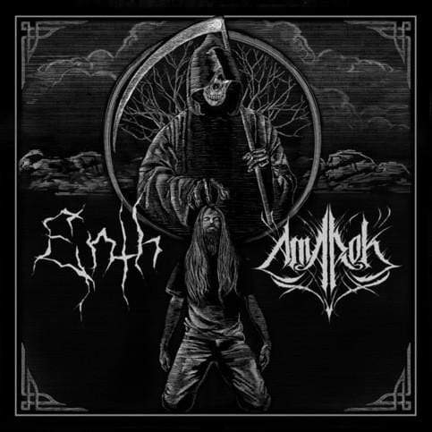 "Enth / Amarok ""Split"" LP - The Flenser"