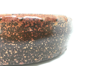 "6"", 8"", 10"" Glazed Ceramic Bonsai Pot (Rich Caramel Round)"