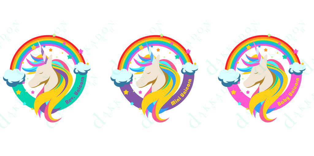 Custom Unicorn - Digital Download