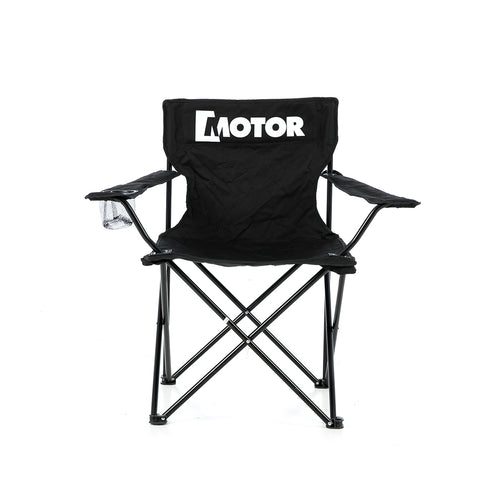 MOTOR Outdoor Chair Front