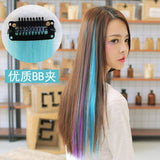 Colorful Clip In Hair Extensions [HR0005]