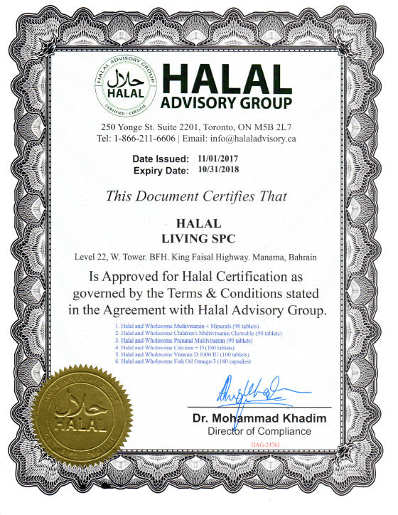 Halal Vitamins - Halal Certificate for Halal Living