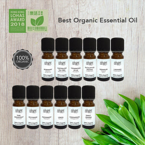 100% Organic Lemongrass Essential Oil, Pure - House of Pure Essence