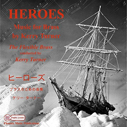 HEROES, Music for Brass, by Kerry Turner, performed by the Flexible Brass, conducted by Kerry Turner