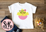 Boho Easter Chick SVG DXF PNG