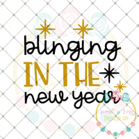 Bling in the New Year SVG DXF PNG