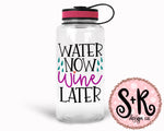 Water Now Wine Later SVG DXF PNG (2019)