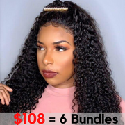 Sunber Instagram Flash Sale Remy Series Human Hair 6 Bundles Deal Lowest Factory Price