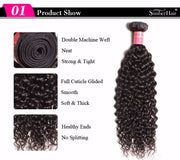Malaysian Curly Hair 4 Bundles with 1pcs Lace Closure, 100% Peruvian Human Hair Weave - Sunberhair