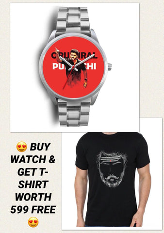 Ilayathalapathy Vijay Designed Silver Watch Imported Stainless Steel Watch + Free T shirt