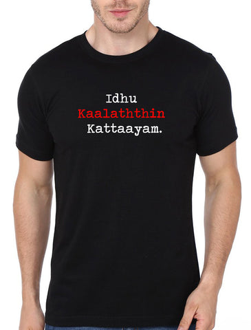 Superstar Rajinikanth's Idhu Kaalathin Kattayam T shirt