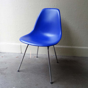 Vitra Plastic Side Chair DSX