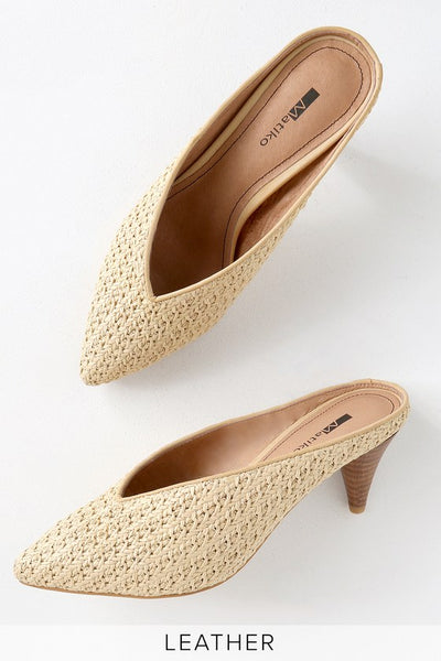 Lisa Light Brown Raffia Pointed Toe Mules - Lulus
