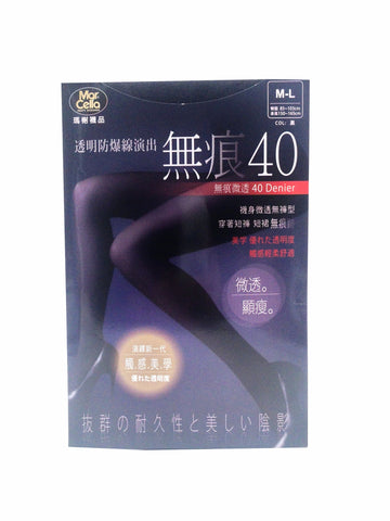 Marcella Stocking 40 Denier (L)