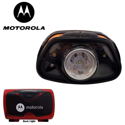 Motorola Motion & Light Sensing Headlamp 3xAAA - Free Shipping