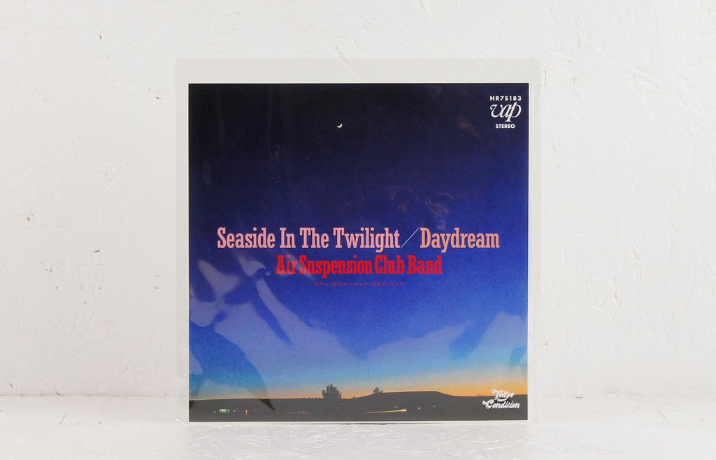 Seaside In The Twilight – Vinyl 7""