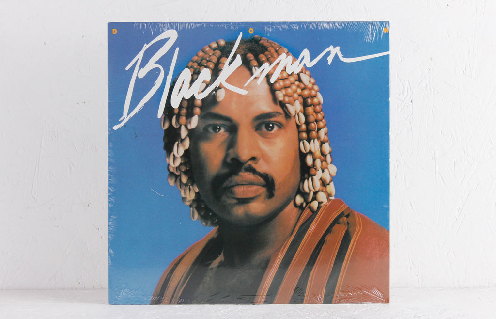Don Blackman – Vinyl LP