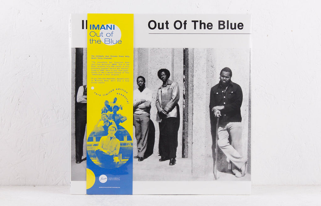 Out Of The Blue – Vinyl LP
