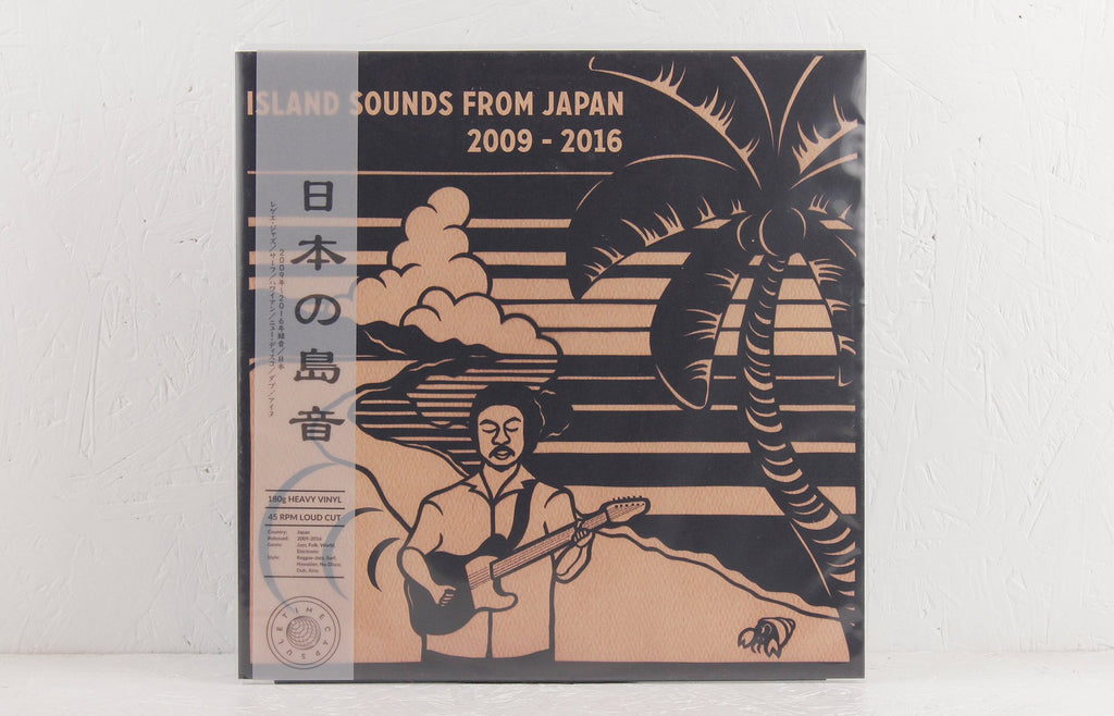 Island Sounds From Japan 2009 - 2016 – Vinyl LP