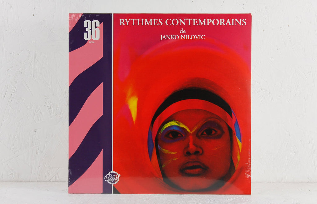 Rythmes Contemporains – Vinyl LP