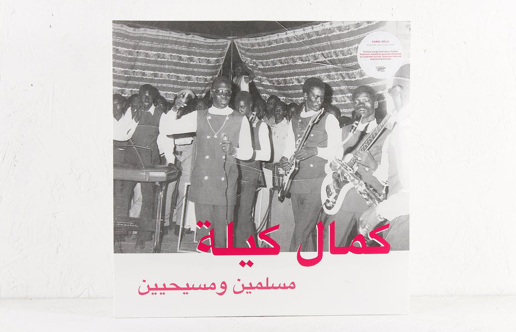 Muslims and Christians – Vinyl 2–LP