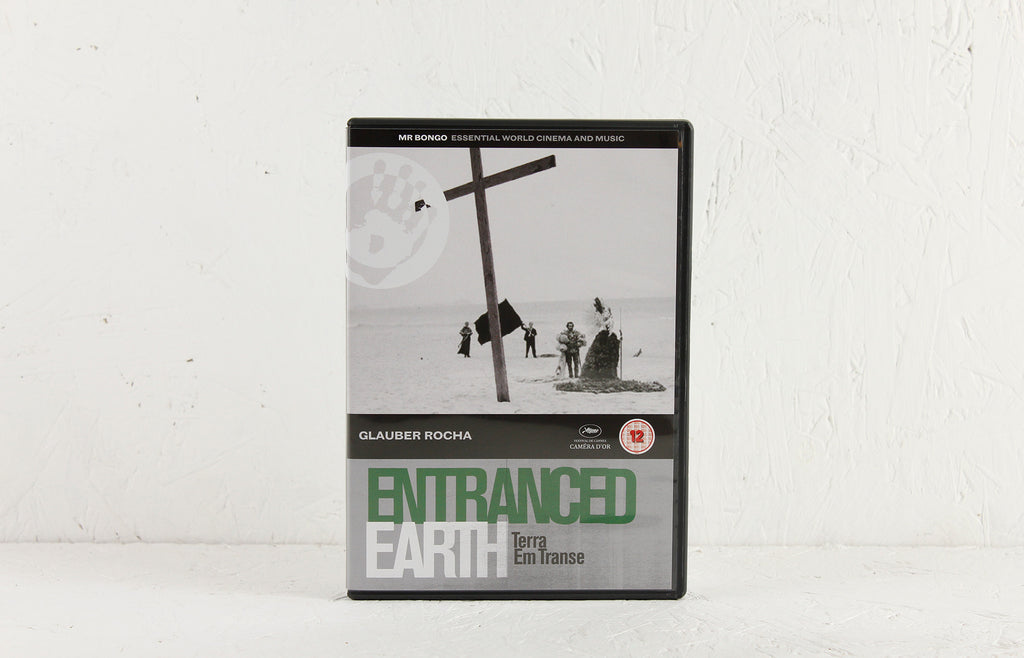 Entranced Earth (Terra em Transe) (1967) – DVD