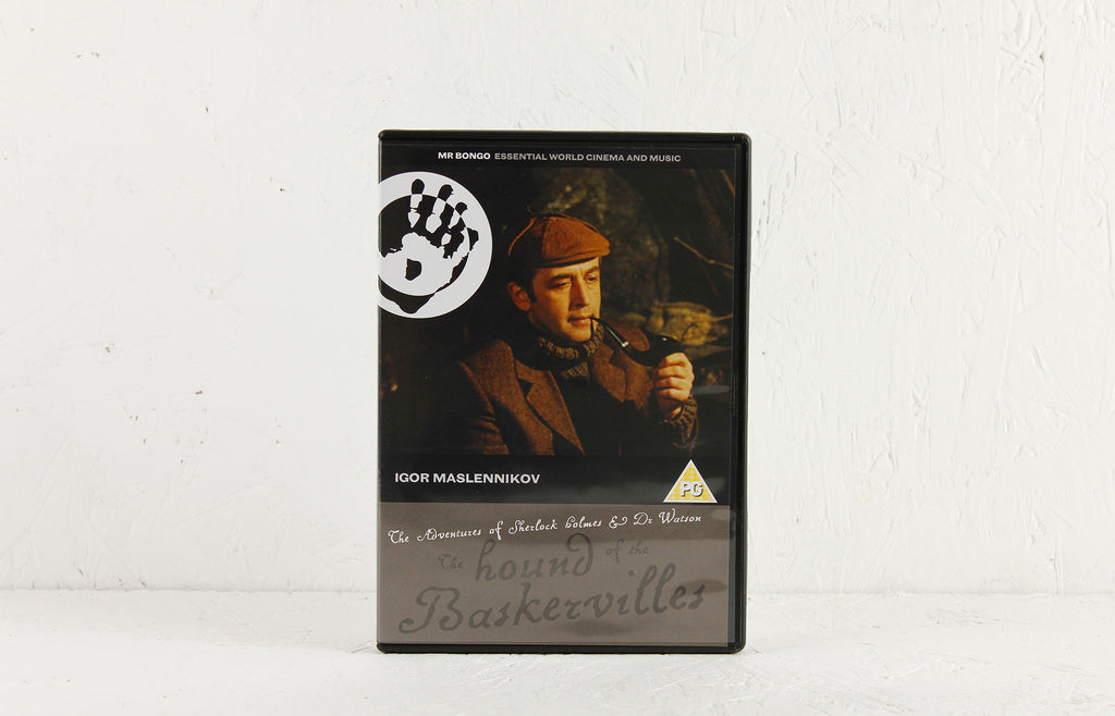 The Hound Of The Baskervilles (1981) – DVD