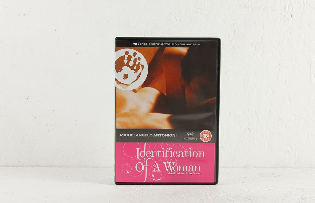 Identification Of A Woman (1982) – DVD