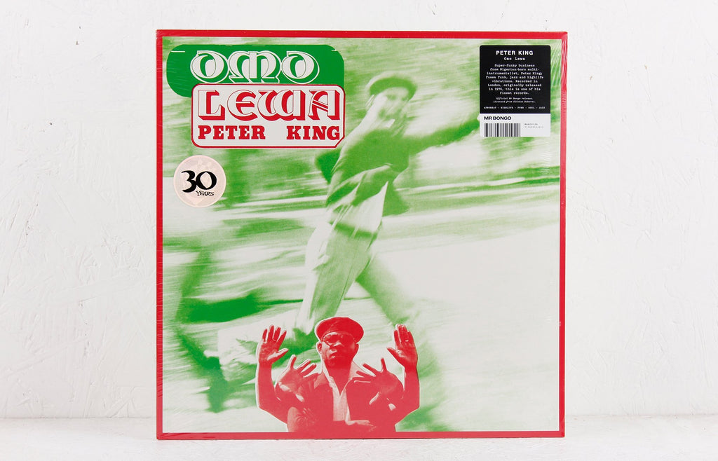 Omo Lewa – Vinyl LP/CD