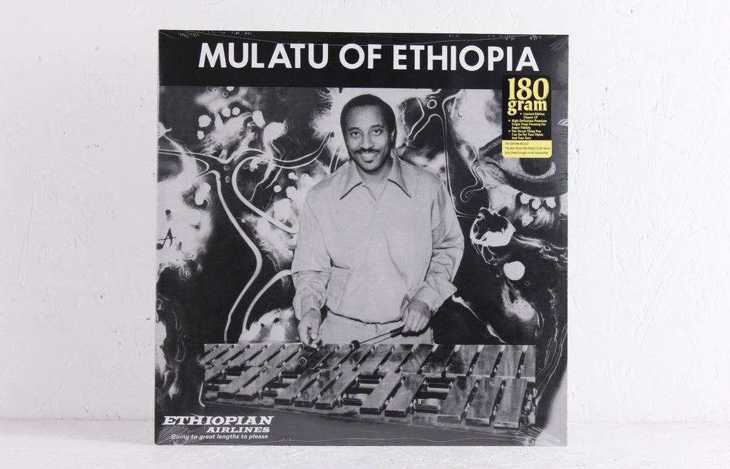 Mulatu Of Ethiopia – Vinyl LP