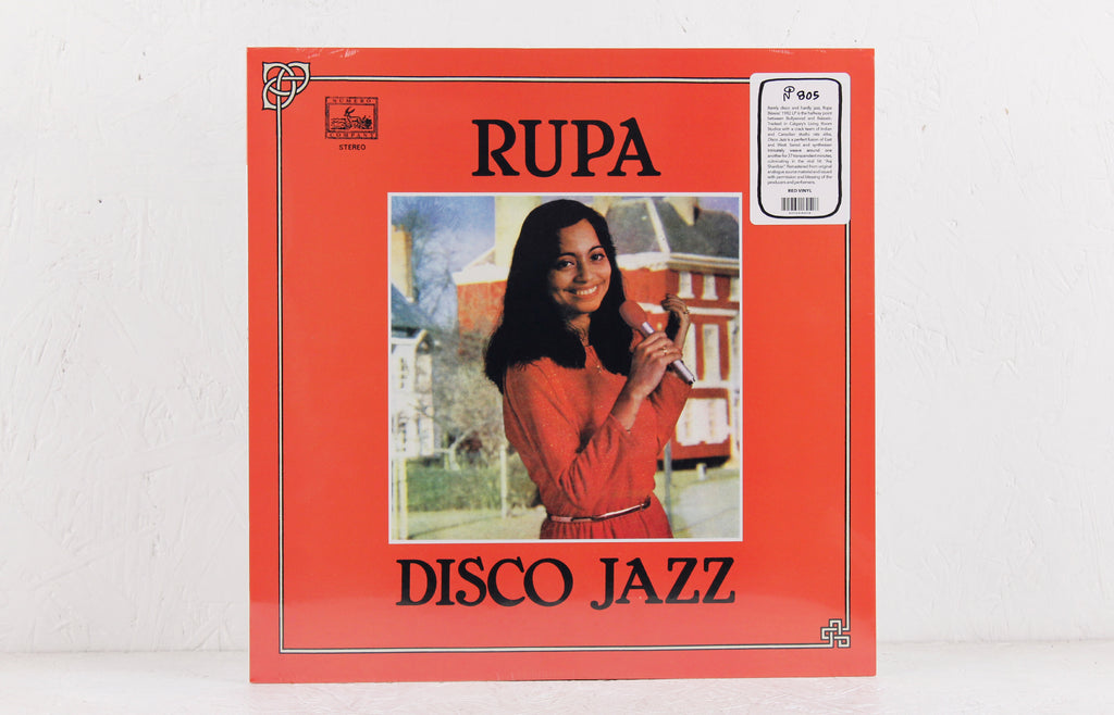 Disco Jazz – Vinyl LP