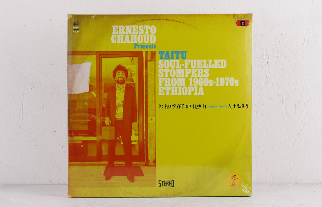 Ernesto Chahoud Presents TAITU: Soul-fuelled Stompers from 1970's Ethiopia – 3-LP Vinyl