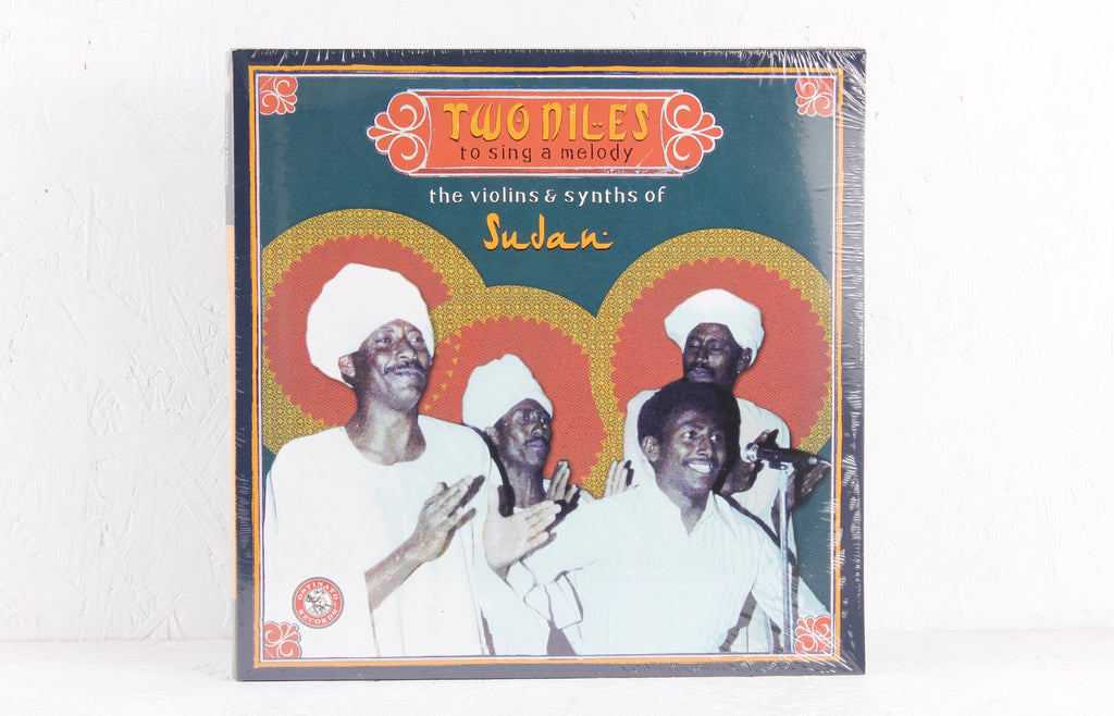 Two Niles to Sing a Melody: The Violins & Synths of Sudan – Vinyl 3LP