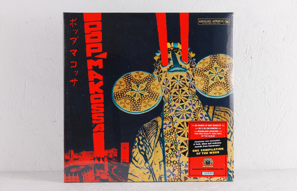 Pop Makossa: The Invasive Dance Beat Of Cameroon 1976-1984 – 2-LP Vinyl