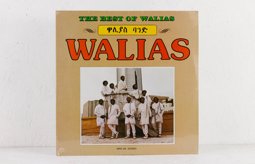 The Best Of Walias – Vinyl LP