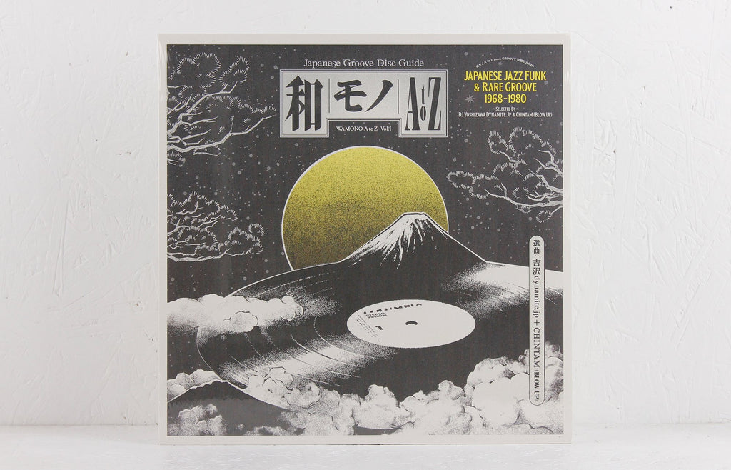 Wamono A To Z Vol. I - Japanese Jazz Funk & Rare Groove 1968-1980 – Vinyl LP