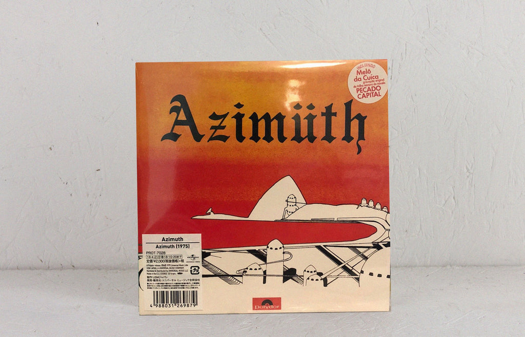 "Azimuth – 7"" EP"
