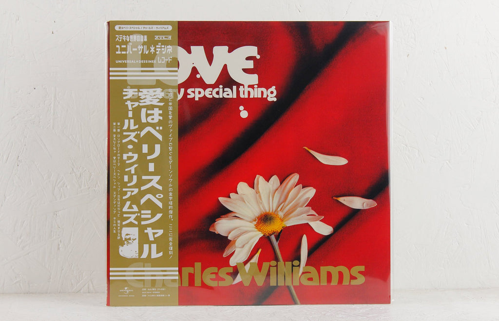 Love Is A Very Special Thing – Vinyl LP