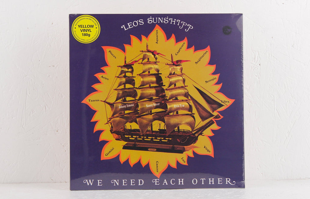 We Need Each Other (Yellow vinyl LRS edition) – Vinyl LP