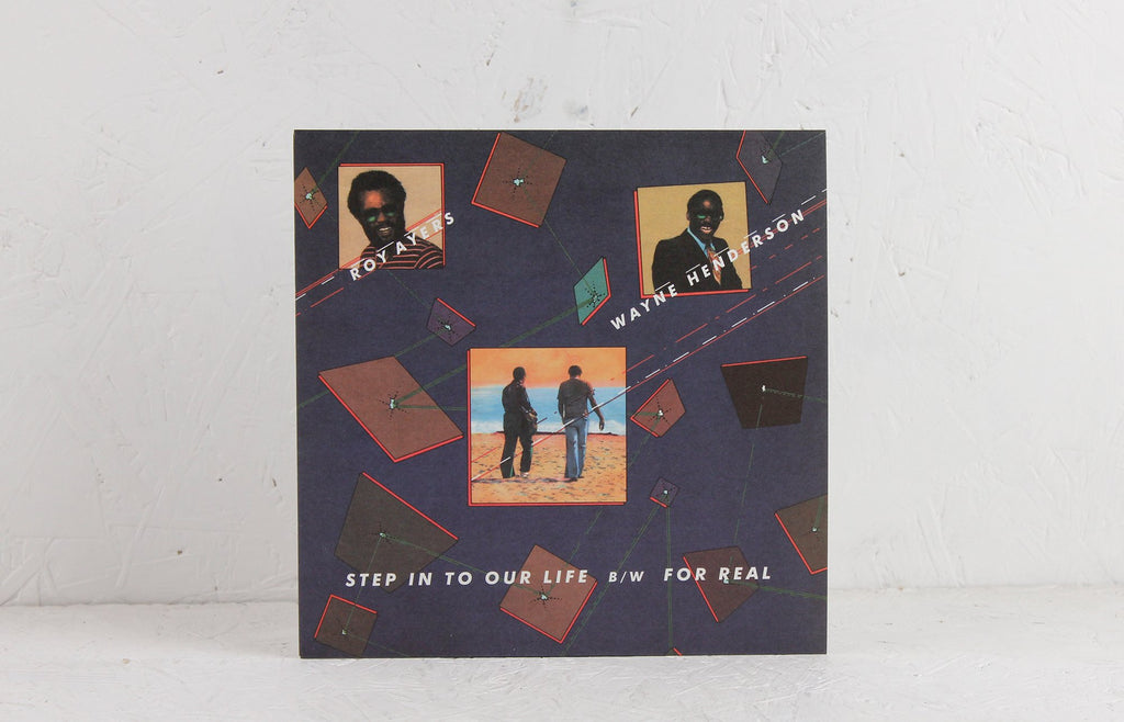 Step In To Our Life – Vinyl 7""