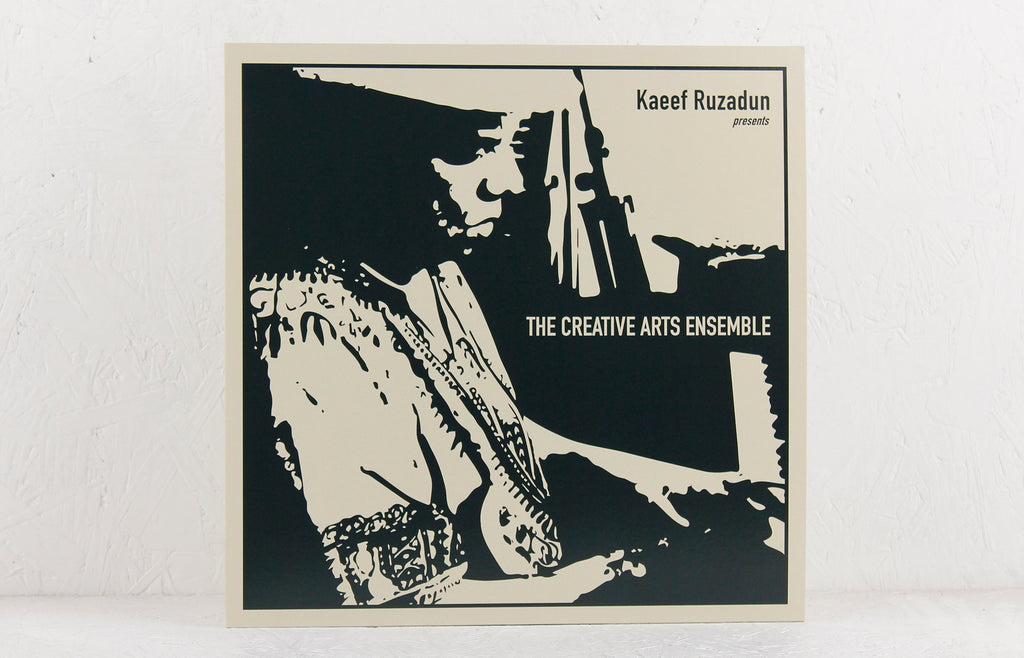 Kaeef Ruzadun presents The Creative Arts Ensemble – Vinyl 12""