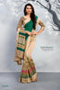 Beige Green Cotton Silk Printed Lace Border Saree With Blouse Fabric