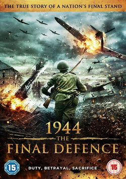 1944, The Final Defence  (DVD) cover image