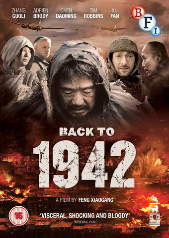 Back to 1942 (DVD Edition) (DVD).CoverIMG