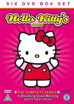 Hello Kitty's Paradise - Complete Series (DVD)