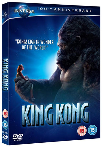 King Kong (2005) - Augmented Reality Edition [DVD].CoverImg