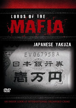 Lords Of The Mafia - Japanese Yakuza (DVD).CoverIMG