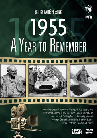 A Year to Remember 1955 (DVD)