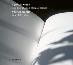 Cyrillus Kreek: The Suspended Harp Of Babel (CD)