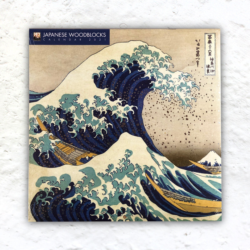 Japanese Woodblocks Calendar 2021